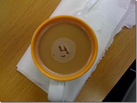 Coffee_#4